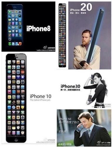 iPhoneのロック画面用壁紙