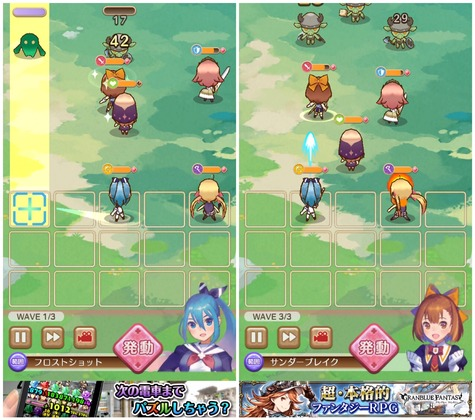 戦姫物語のゲームプレイ画面