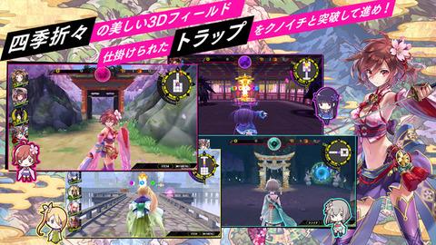 シノビナイトメアのゲーム画面