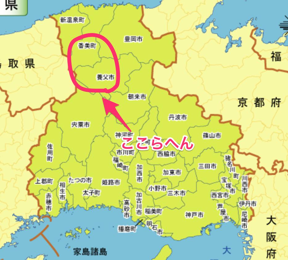 境界座標入力支援サービス 兵庫県 国土地理院