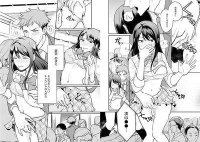 幼馴染をネトリ痴漢_02