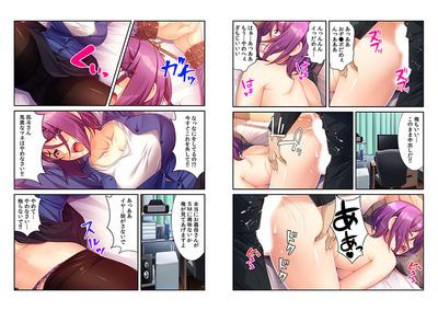 嫁の母親をSM調教02