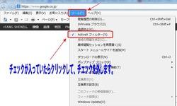 ActiveXフィルター