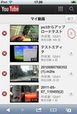 編集動画のボタン