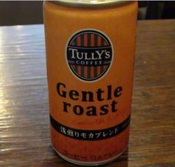 タリーズのジェントルロースト缶コーヒー