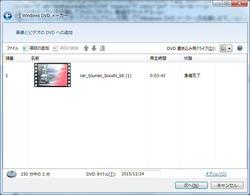 dvdtukurikata20150012