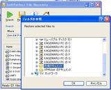 復元ファイル保存先指定
