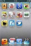 ios YOUTUBEアプリ