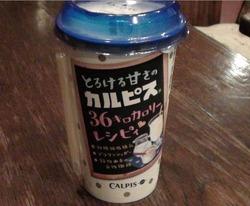 カルピス36キロカロリーレシピィ