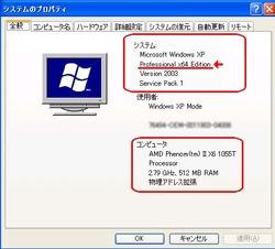 XP64bit版