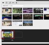 動画のカットバー