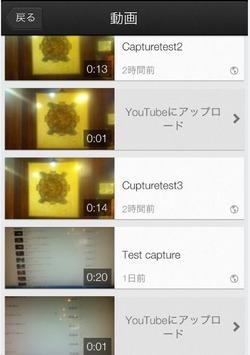 動画管理の説明