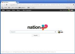 AVG変更のnation検索