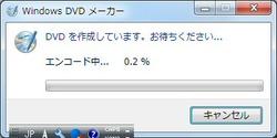 dvdtukurikata20150017