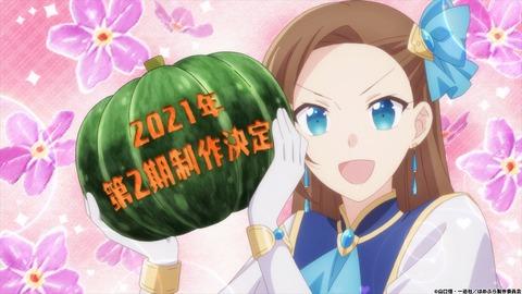 アニメ「乙女ゲームの破滅フラグしかない悪役令嬢に転生してしまった…」第12話に対する海外の反応(最終回)