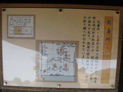 写真:結婚記念日D箱根旅行 164