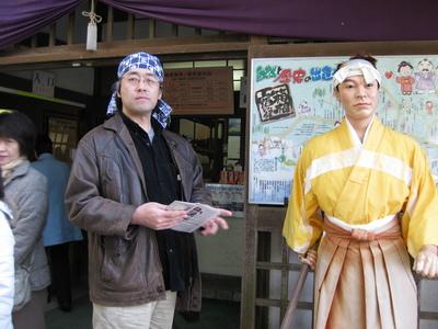 写真:結婚記念日D箱根旅行 196