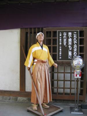 写真:結婚記念日D箱根旅行 199