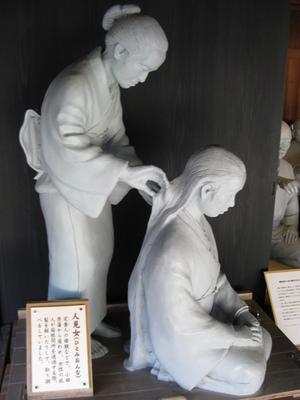 写真:結婚記念日D箱根旅行 161