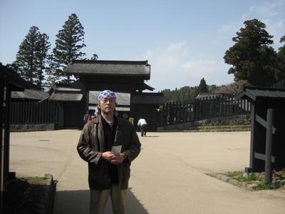 写真:結婚記念日D箱根旅行 129
