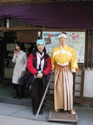 写真:結婚記念日D箱根旅行 197