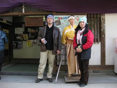 写真:結婚記念日D箱根旅行 198