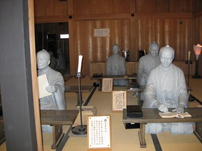 写真:結婚記念日D箱根旅行 163
