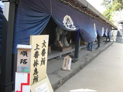 写真:結婚記念日D箱根旅行 137