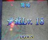 ea1d663c.jpg