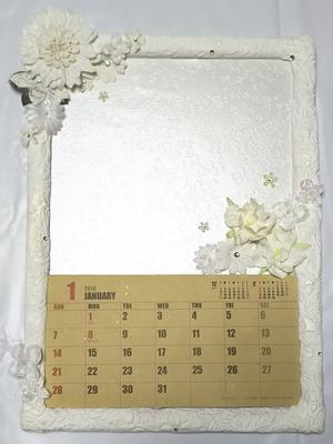 2018_カレンダー4
