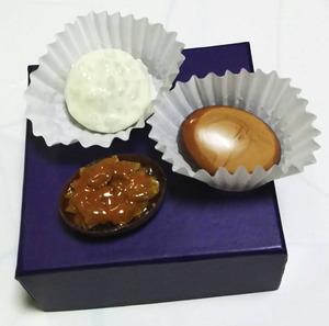 フェイクチョコレート
