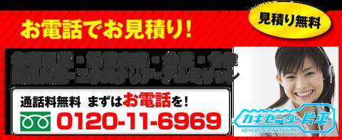 32D723D6-D3B1-4AEF-85E2-67C4F9652BAB