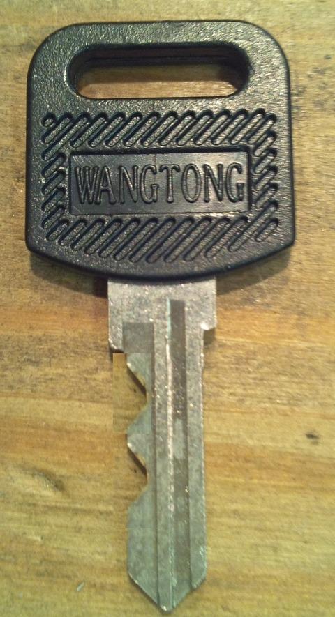 WANGTONG WT の合鍵 ロッカー等