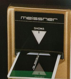ショーワマイスナーカードキー コピー作成 SHOWA MEISSNER