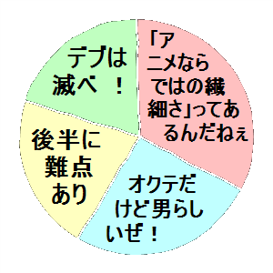 20100117-202655