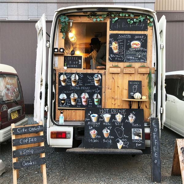 09Cafe Bus komorebi