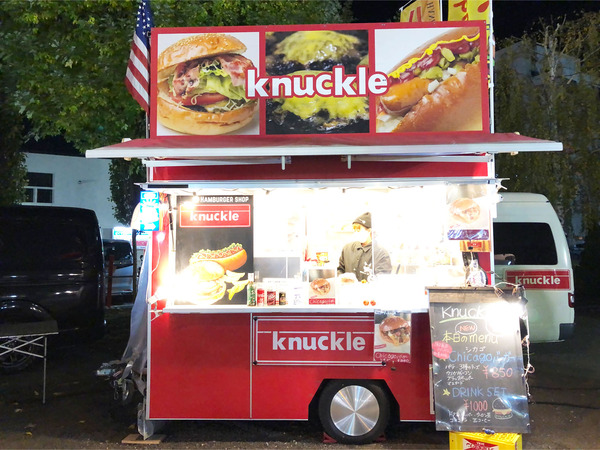 03Knuckle