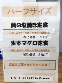 105c6082.jpg