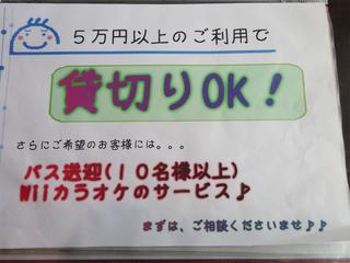 13c50980.jpg