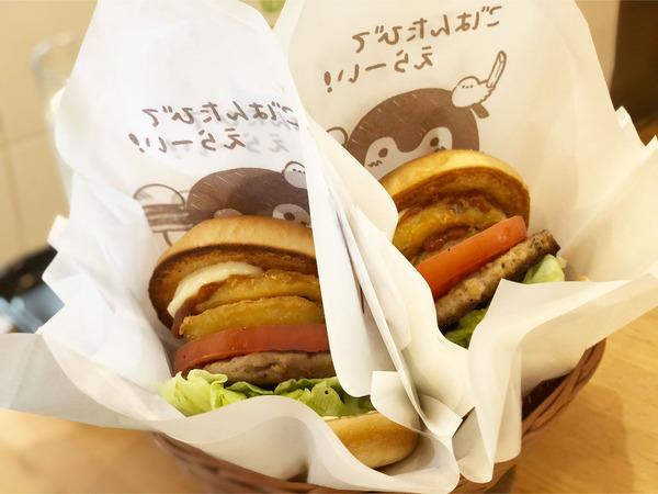 01ごちそうチリバーガー2種のチーズ(561円×2)