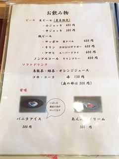 152cd54c.jpg