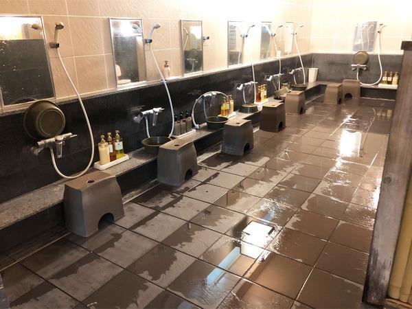 08洗い場