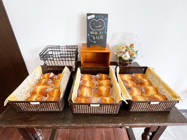 12天使のおしりパンも販売してます