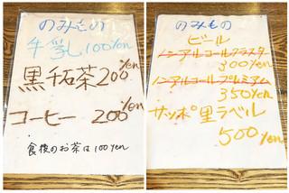 2f90e1a1.jpg