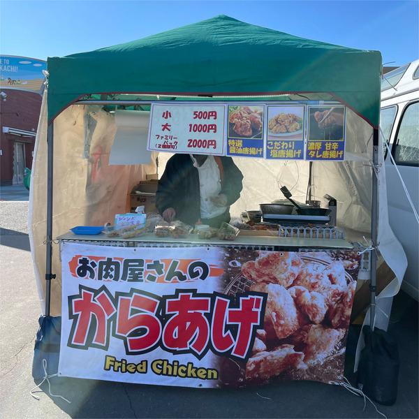 04たかちゃんフードサービス