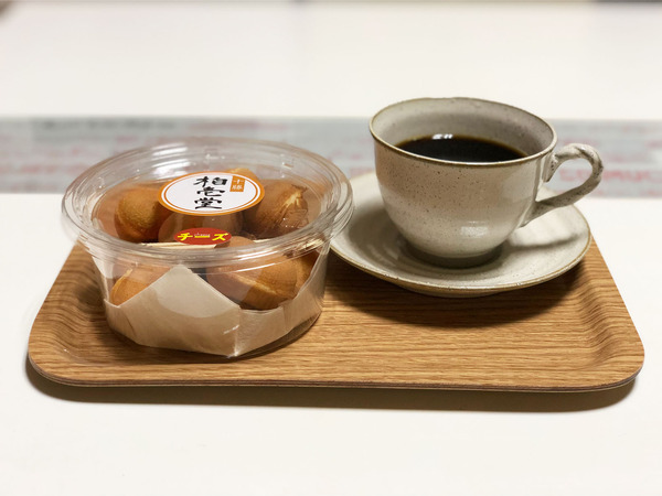 01ベビーカステラ・チーズ(500円)