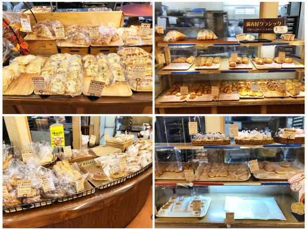 03たくさんパンが並んでいます