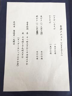 3f975b3d.jpg