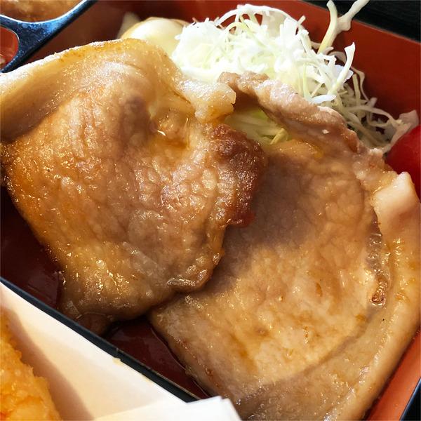 04豚の生姜焼き