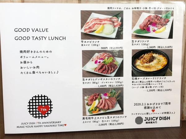 15月~土限定ランチメニュー(新メニュー)